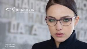 Elegante und stilvolle Damenbrille mit außergewöhnlichem Design.